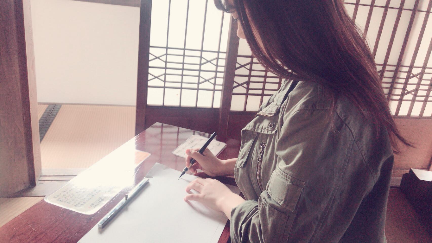石田涼ブログ